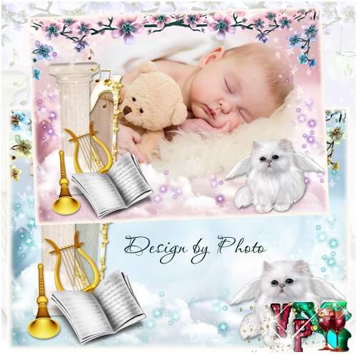 Детская рамка для фото - Спокойной ночи малыши