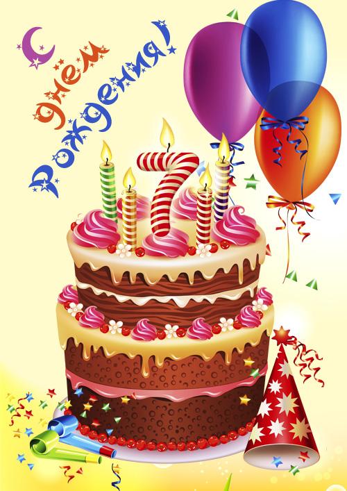 Поздравление день рождения дочки 7 лет