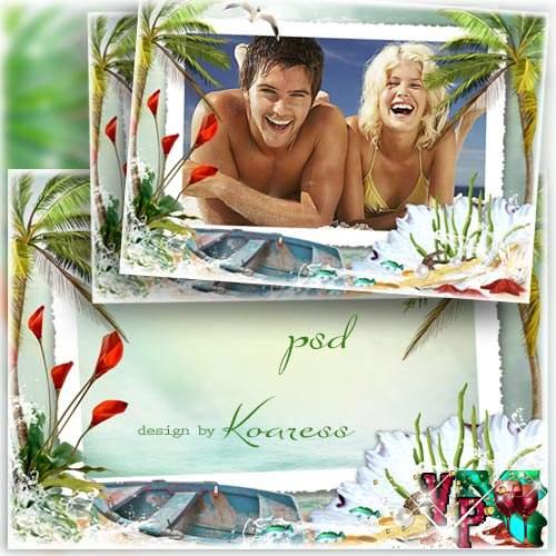 Романтическая летняя рамка для фотошопа - Берег моря