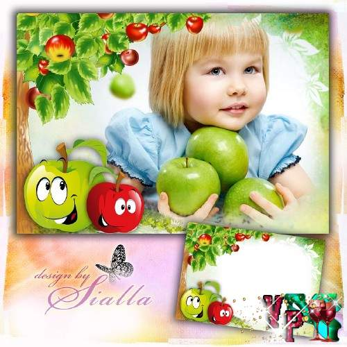 Фоторамочка-  Весёлые яблочки