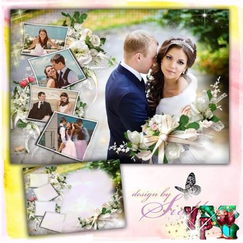 Фоторамка свадебная-  Мгновенья счастья и любви