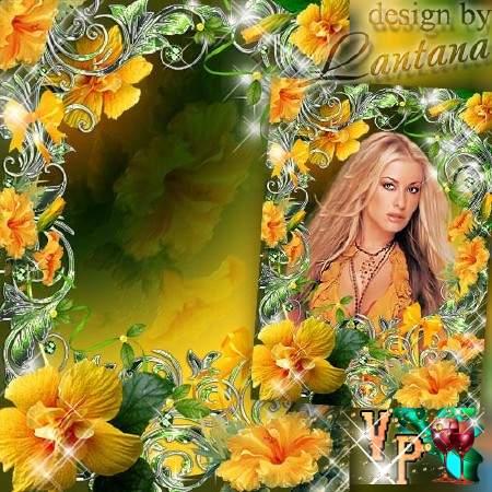 Рамка для фото - Есть в желтых цветах откровение жаркого лета