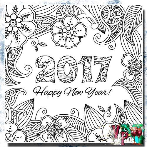 Раскраски на новый год 2017: распечатать, скачать