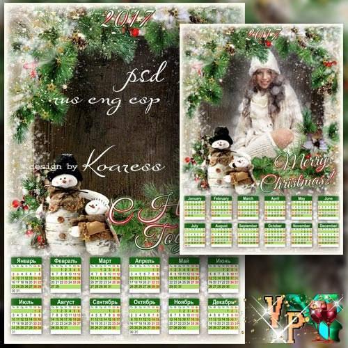 Новогодний зимний календарь на 2017 год с рамкой для фото - Два снеговика