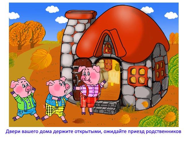 Сценарий на новый год 2019 в домашних условиях. 2019 год свиньи