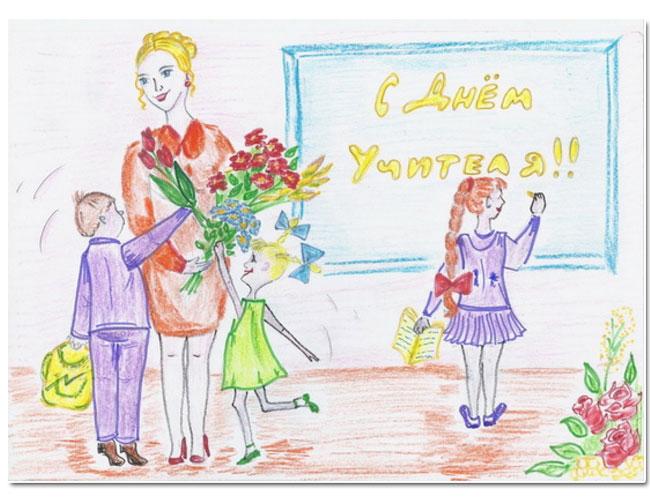 Рисунки на день учителя в школу. Не сложно и красиво рисуем